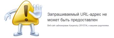 19June_3_ru