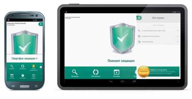 Kaspersky Internet Security для Android - единое приложение для смартфонов и планшетов