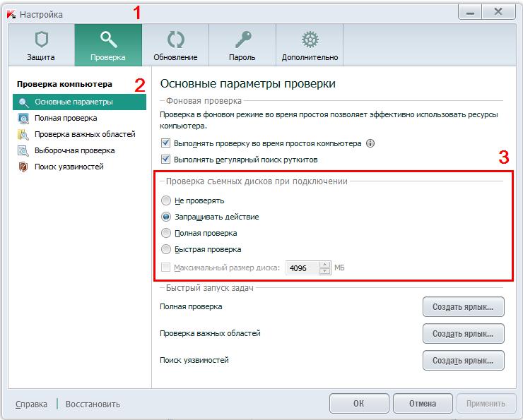 tip_10July_ru_1
