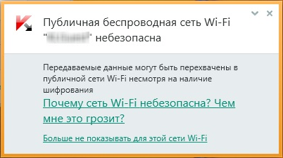 notif_ru