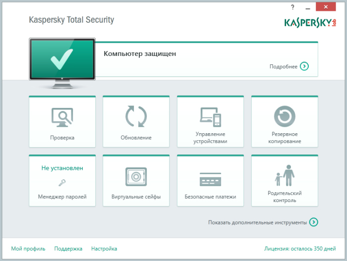 Kaspersky Total Security Main Windows