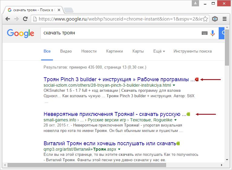 Зачем нужно//расширение для браузера//Kaspersky Protection?