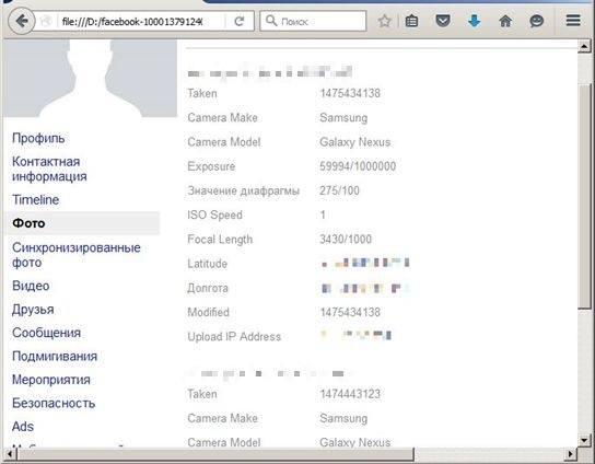 facebook-metadata-ru