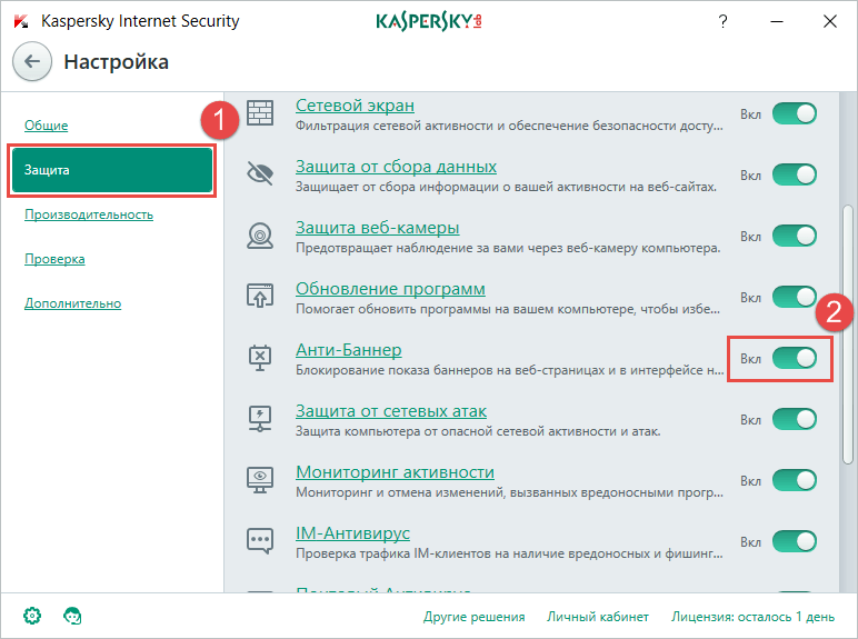 My Kaspersky Tips