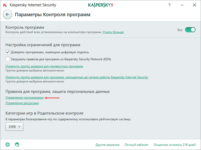 Управление программами Kaspersky Internet Security