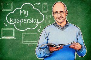 Совет недели: зачем нужен портал My Kaspersky?
