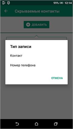 kisa_10201_0414-4326571