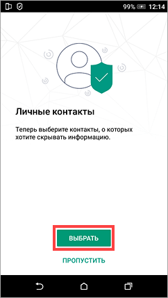 kisa_10201_0314-4326561