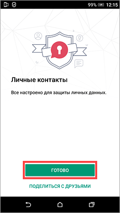 kisa_10201_0514-4326581
