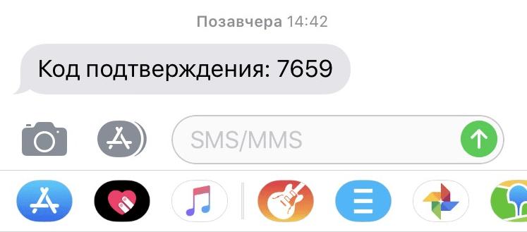 ПИН-код из четырех цифр — явно недостаточно надежная защита аккаунта, кража которого может обойтись в десятки тысяч рублей