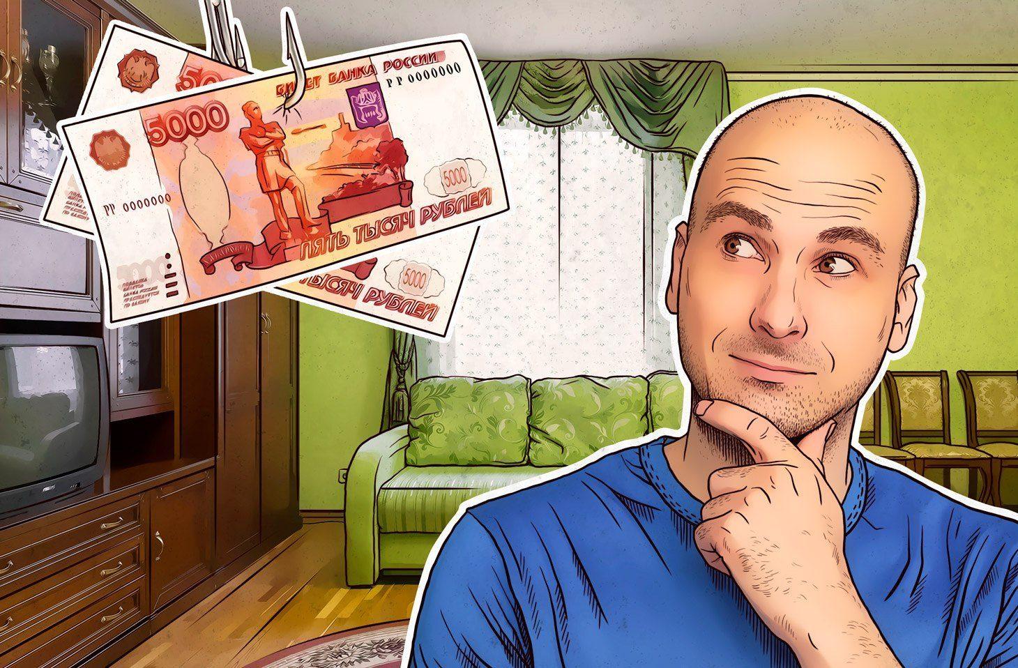 Мошенники используют видео на YouTube, чтобы разводить людей на деньги