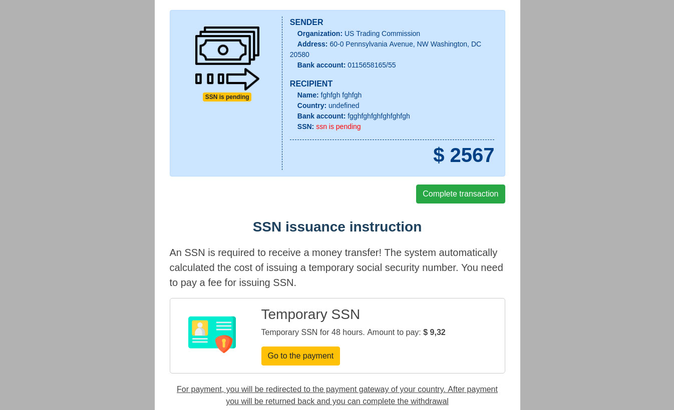 Мошенники предлагают купить временный SSN