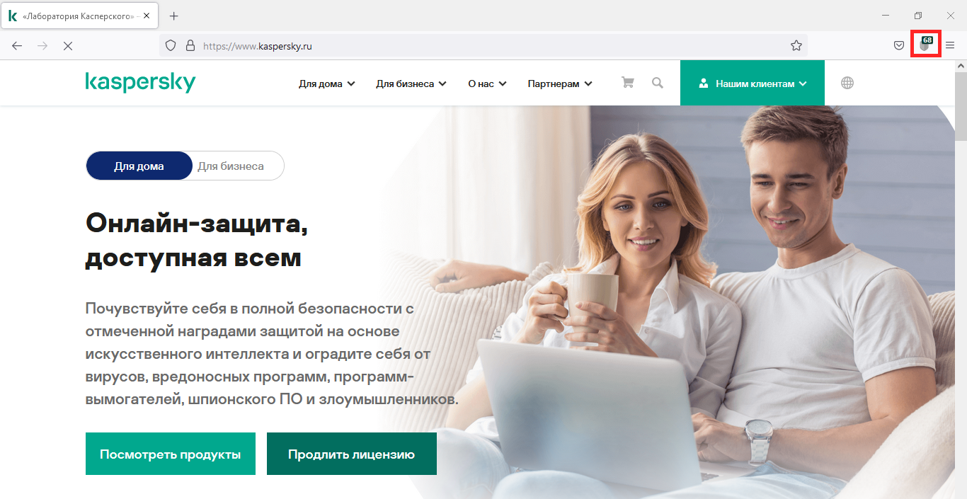 Если расширение Kaspersky Protection у вас установлено, на панели браузера должен отображаться его значок