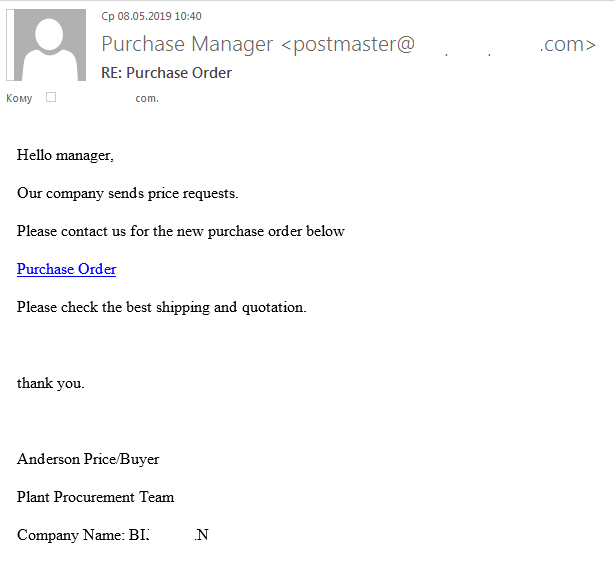 Example of a phishing letter that looks like business correspondence