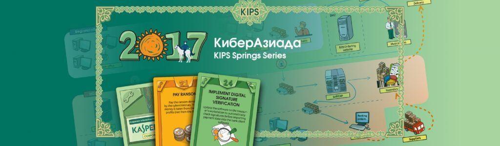 KIPS Spring Series