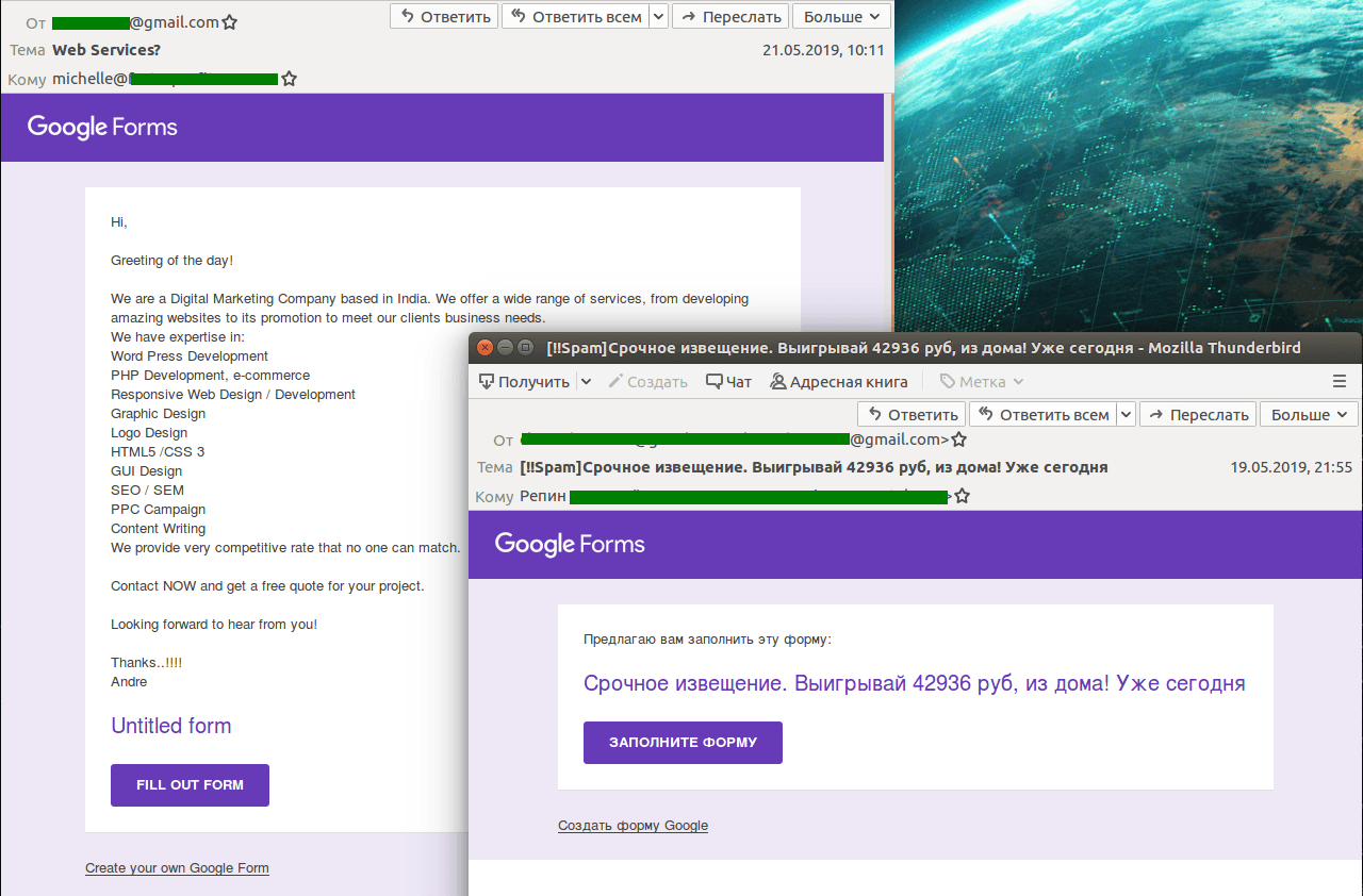How spammers use Google Forms