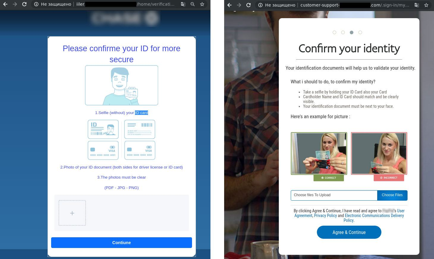 Scammers pretending to be payment system and bank, asking for a selfie upload with document