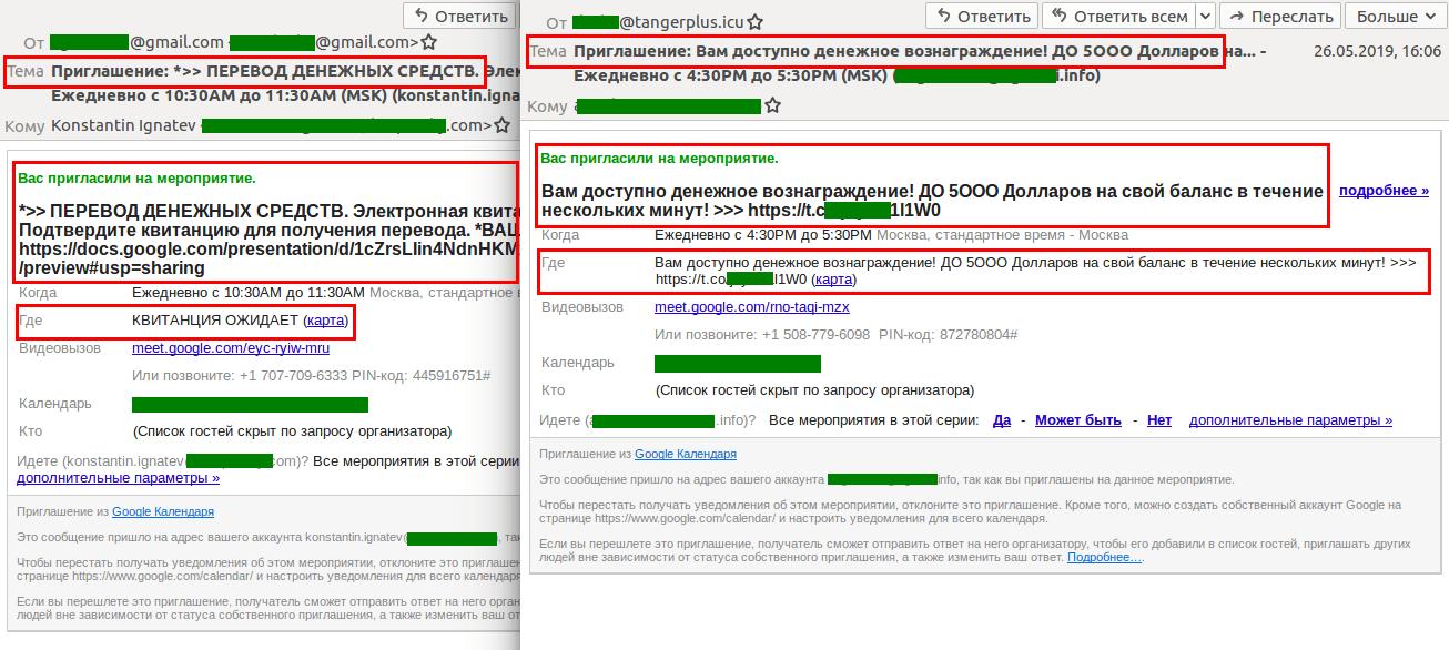 How spammers use Google Calendar