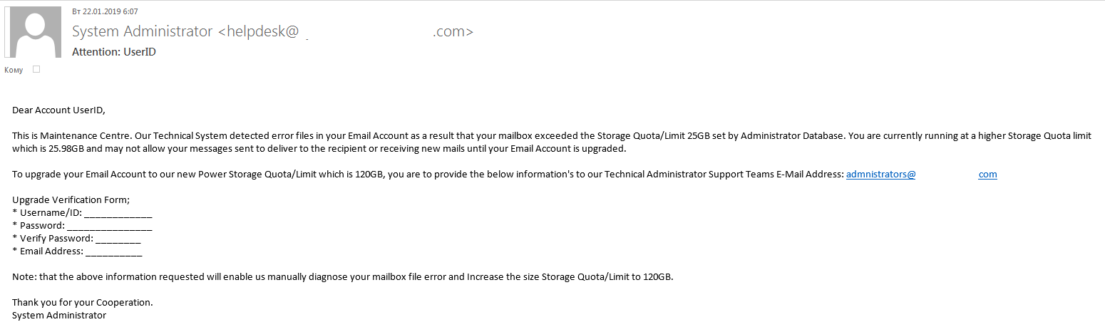Example of a phishing letter with a request for the user's account password