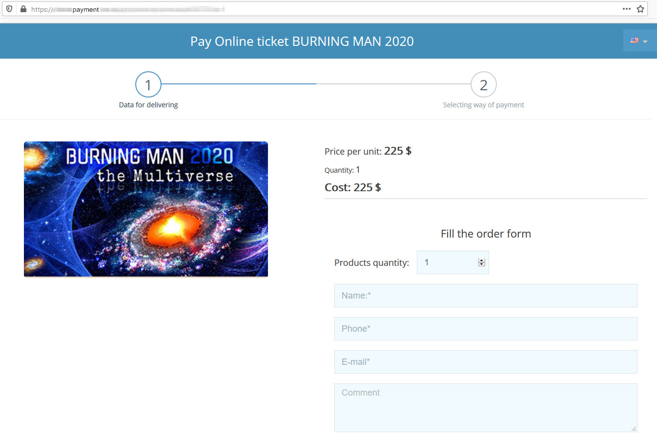 Order form on the fake website