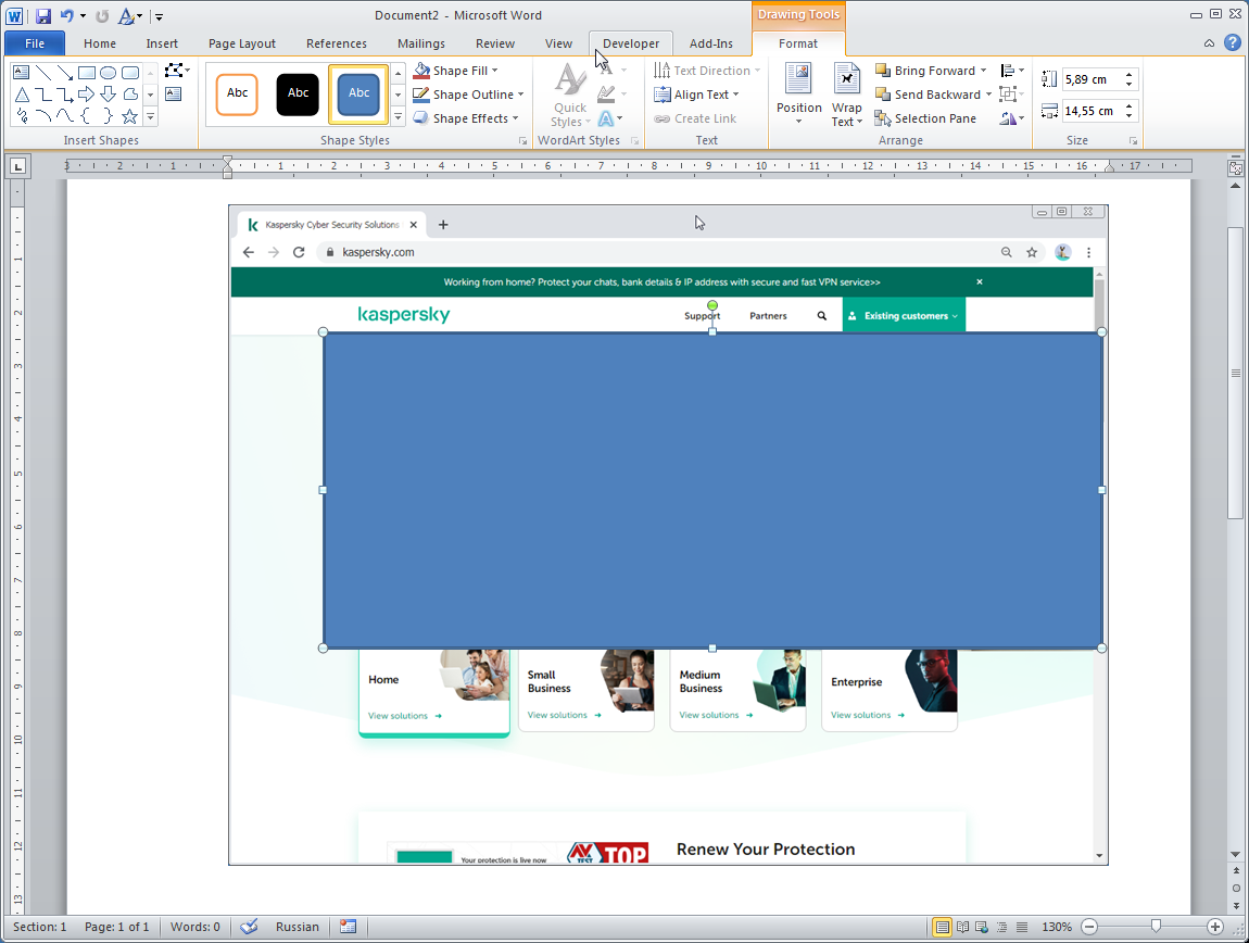 Covering part of an image with a rectangle in Microsoft Word