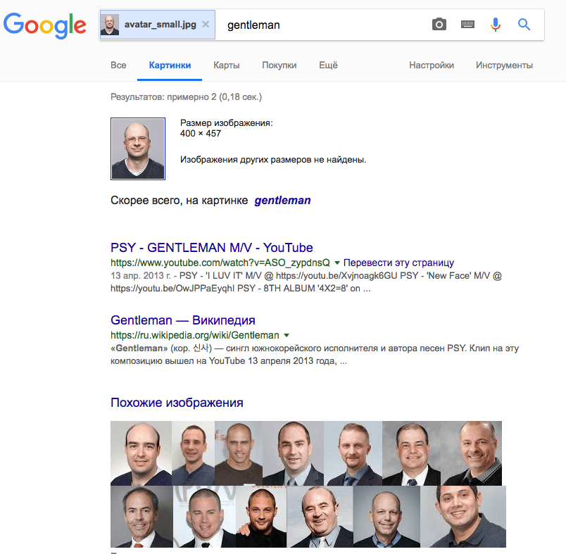 Google photo search results