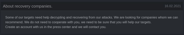 Partner search announcement