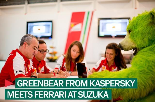 greenbear_ferrari_title2_en