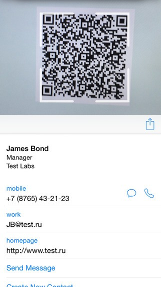 Kaspersky QR Scanner App Screenshot 1