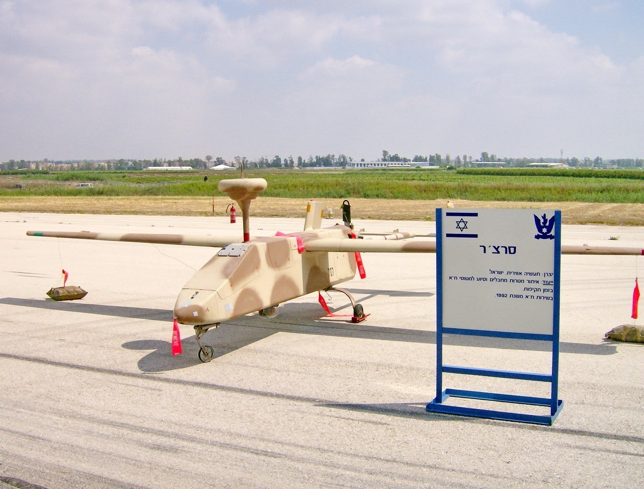 First generation of IAI Searcher