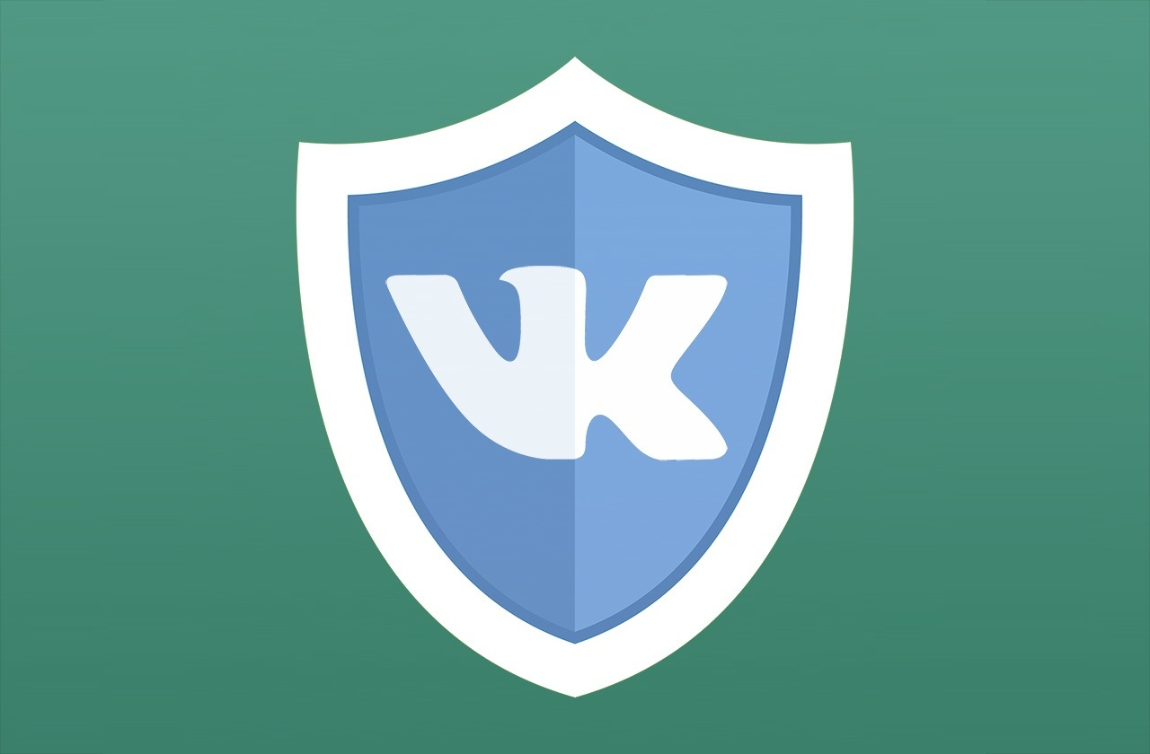 Setting up VK com privacy settings | Kaspersky official blog