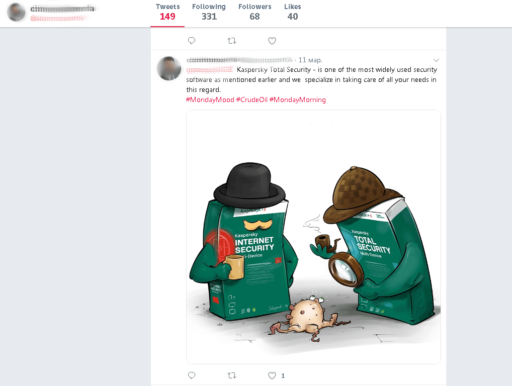 A fake Kaspersky Lab technical support account on Twitter