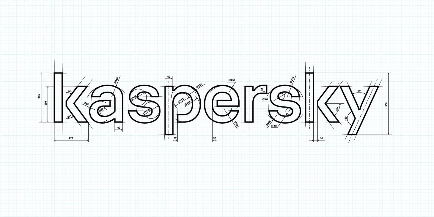 Kaspersky new logo after 2019 rebranding