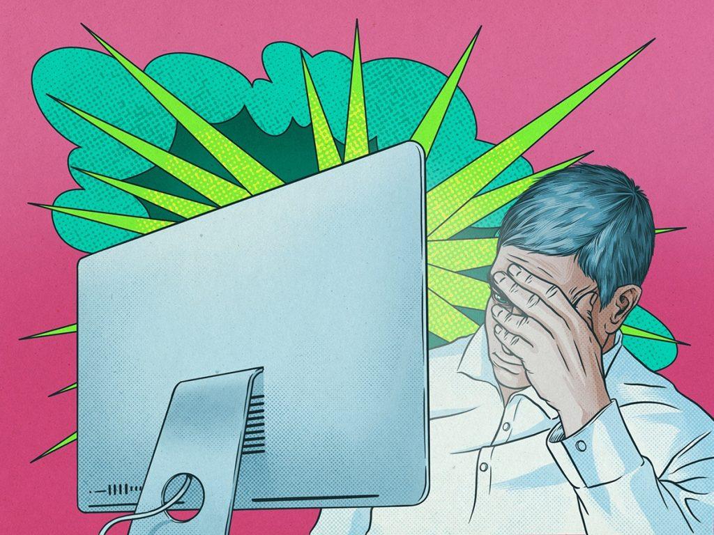 Cyber gaffes flash