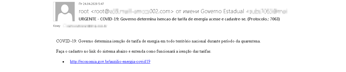 The victim is invited to follow the link to stop paying for electricity. The sender's address provides the first hint that the e-mail might not be legitimate
