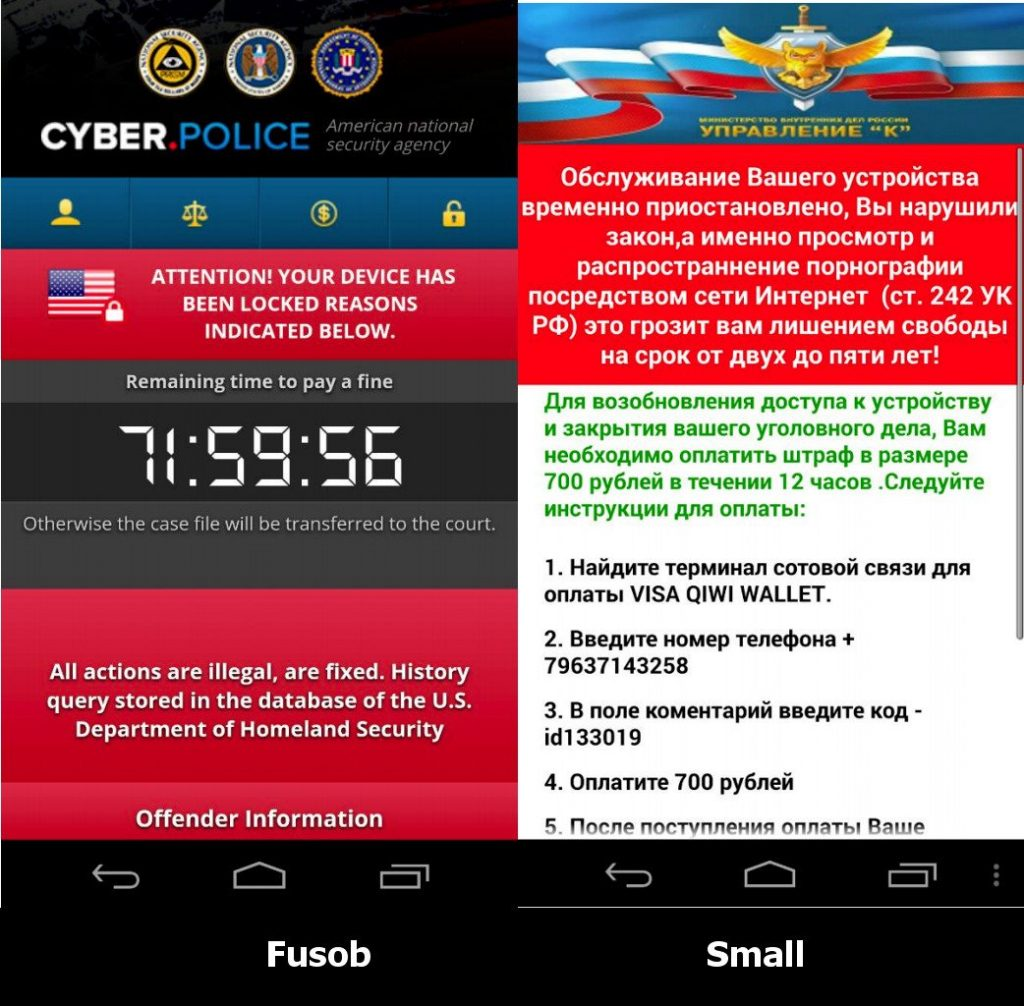 Ransomware on mobile devices: knock-knock-block