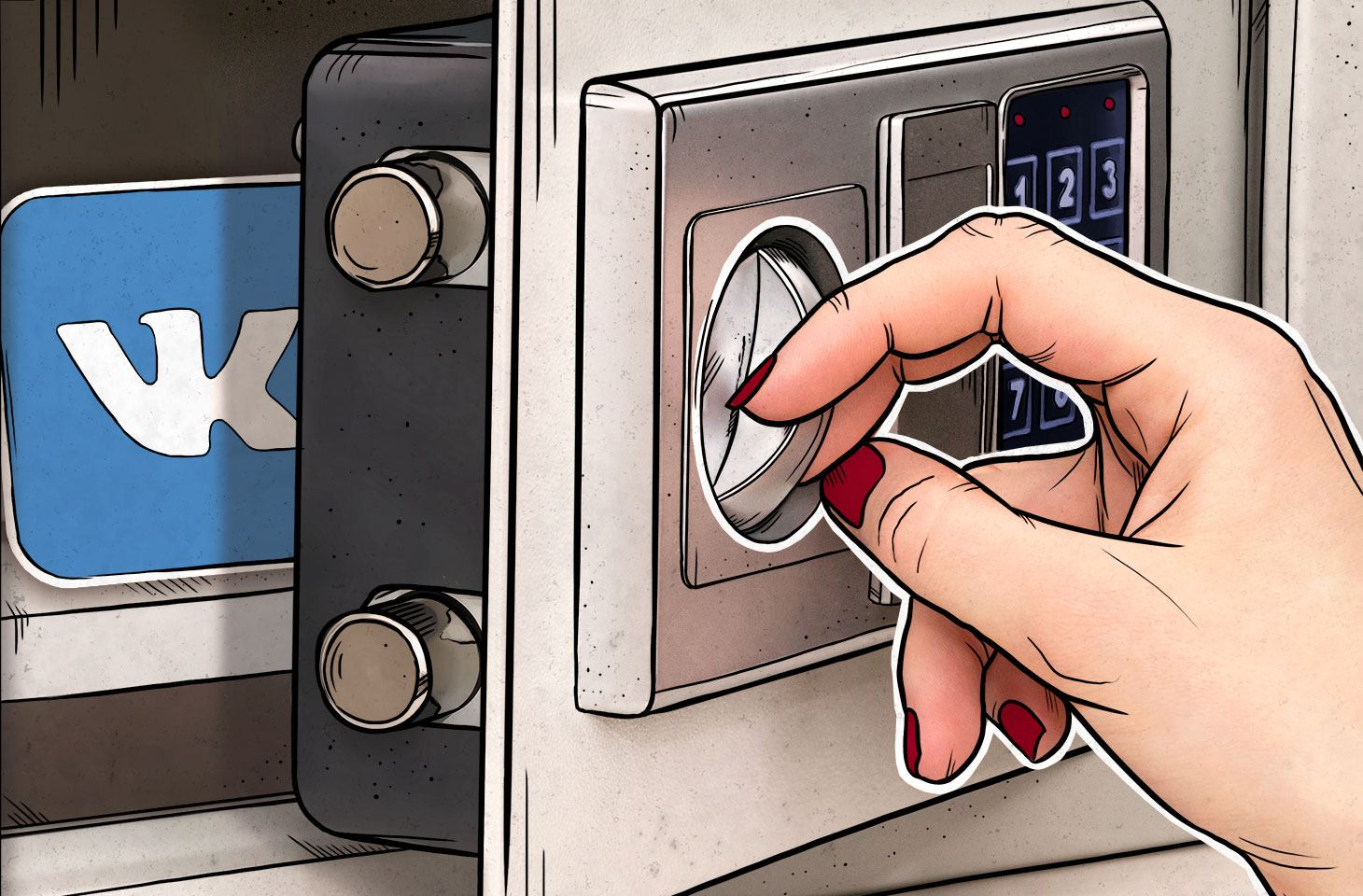 Setting up security and privacy in VK
