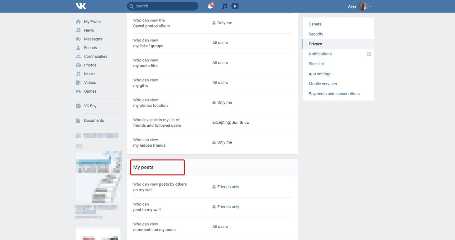 VK settings: Who can view posts on my wall
