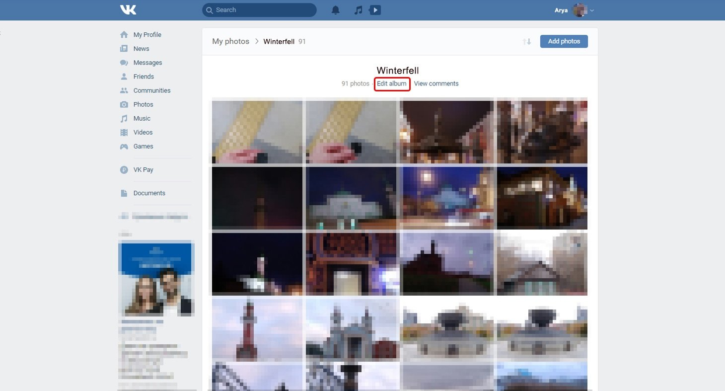 VK settings: Who can view photos in this album