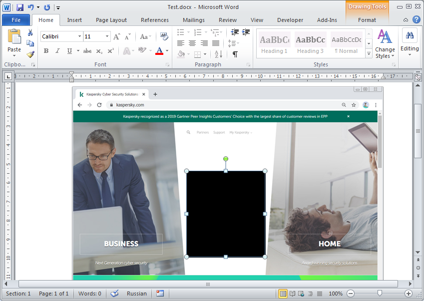 Anyone can easily delete black rectangles in Word documents
