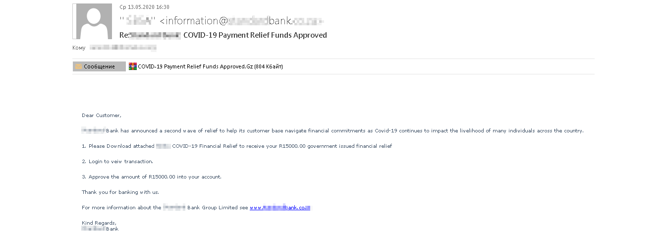 Instead of payout confirmation, the attached archive contains a banking Trojan