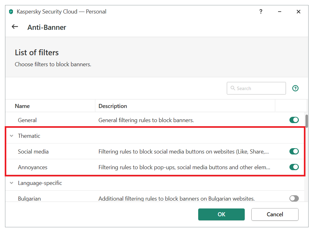 Configuring Anti-Banner in Kaspersky Security Cloud