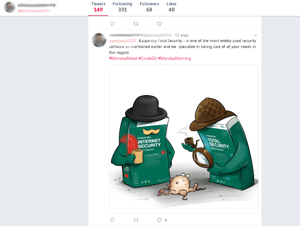 Una cuenta de soporte técnico falso de Kaspersky Lab en Twitter.