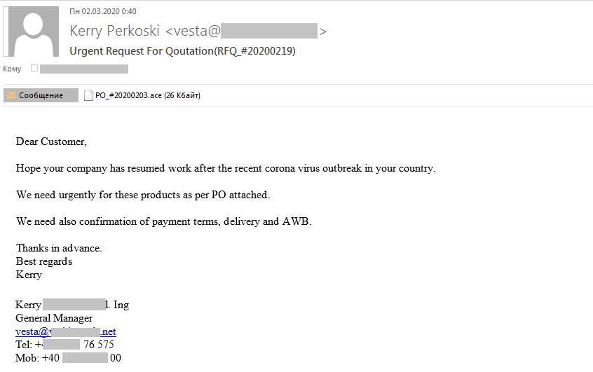 Un usuario le pide ayuda a Eugene Kaspersky en su calidad de CEO de Malwarebytes.