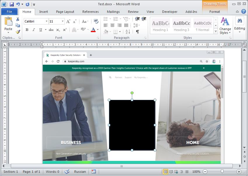 Cualquiera puede eliminar los rectángulos negros en los documentos de Word.