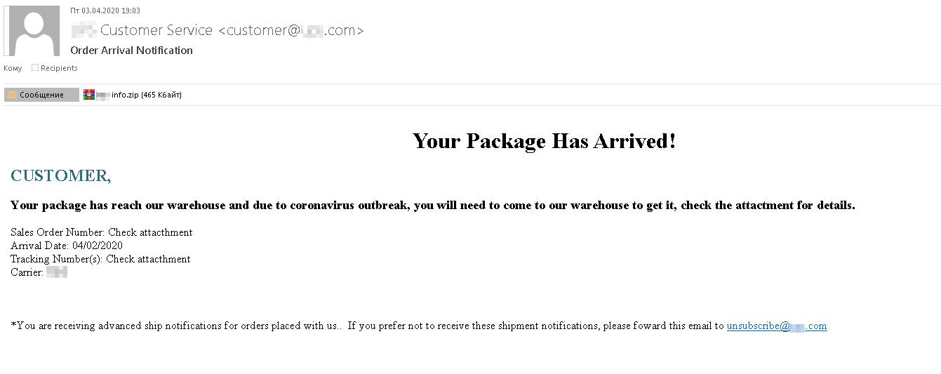 Notificación de envío falsa