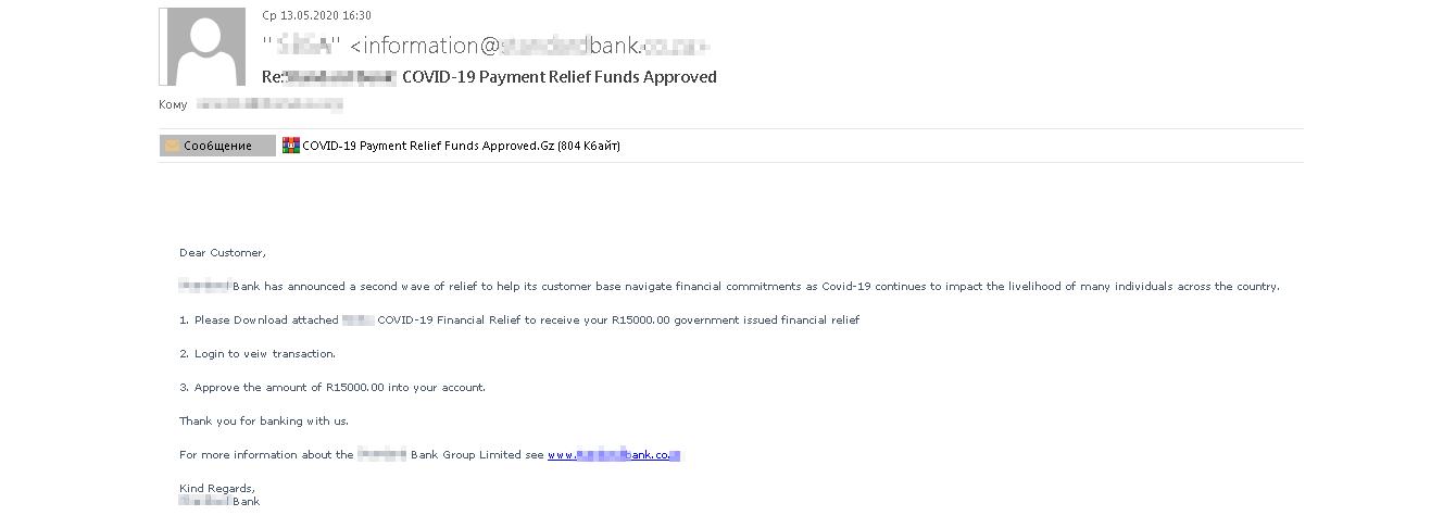 En lugar de la confirmación de la indemnización, el archivo adjunto contiene un troyano bancario