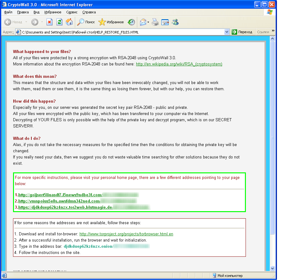 tesla_crypt_en_3