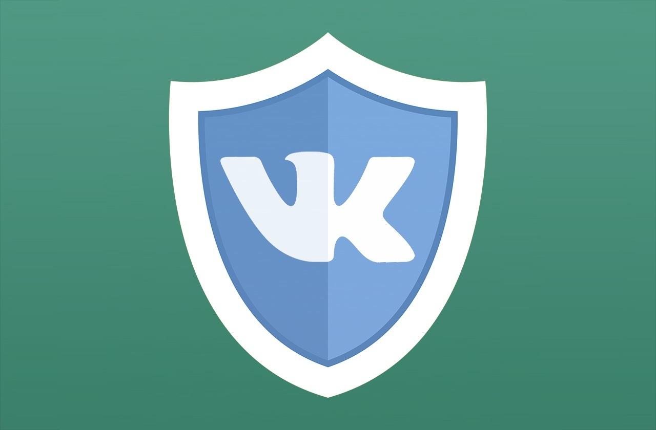 vkontakte-security-en-featured