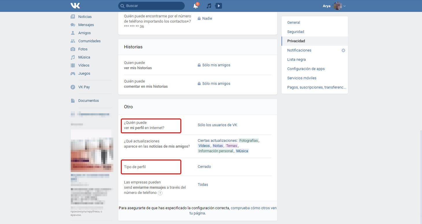 Cómo configurar VK: el tipo de perfil y quién puede visitarlo